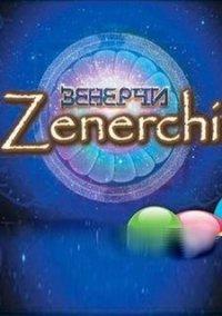 Обложка Zenerchi