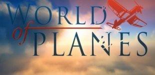 World of Planes. Видео #2