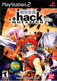 Обложка .hack//Mutation