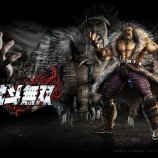 Скриншот Fist of the North Star: Ken's Rage