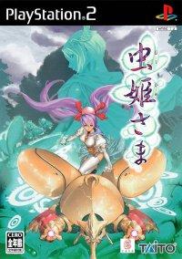 Обложка Mushihimesama