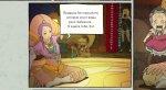 5 причин поиграть в ремастер Gravity Rush - Изображение 5