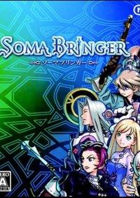 Обложка Soma Bringer
