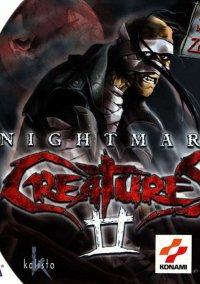Обложка Nightmare Creatures II