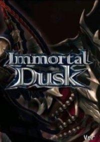 Обложка Immortal Dusk