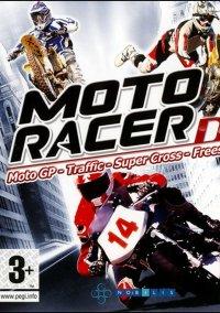 Обложка Moto Racer DS