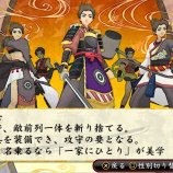 Скриншот Oreshika: Tainted Bloodlines – Изображение 12