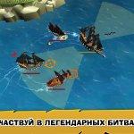 Скриншот Age of Wind 3 – Изображение 3