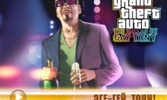 Grand Theft Auto IV: The Ballad of Gay Tony. Видеорецензия