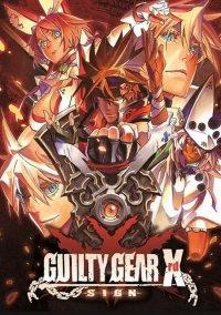 Обложка Guilty Gear Xrd