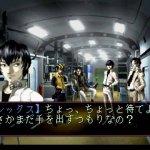 Скриншот Shin Megami Tensei: Devil Summoner - Soul Hackers – Изображение 32