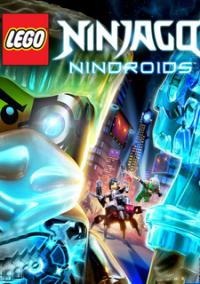 Обложка LEGO Ninjago Nindroids