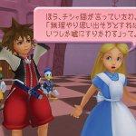Скриншот Kingdom Hearts HD 1.5 ReMIX – Изображение 83