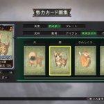 Скриншот San Goku Shi 12 – Изображение 7