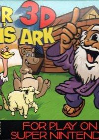 Обложка Super Noah's Ark 3D
