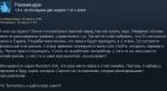 Игроки не оценили Umbrella Corps по мотивам Resident Evil - Изображение 4
