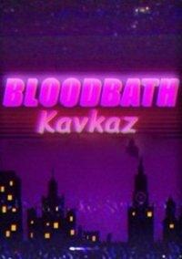 Обложка Bloodbath Kavkaz