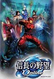 Обложка Nobunaga's Ambition Online