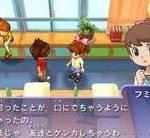 Скриншот Youkai Watch – Изображение 27
