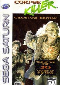 Corpse Killer: Graveyard Edition – фото обложки игры