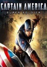 Обложка Captain America: Super Soldier