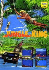 Обложка Jungle King