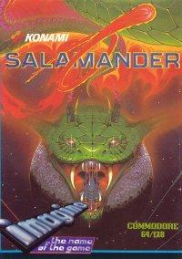 Обложка Salamander