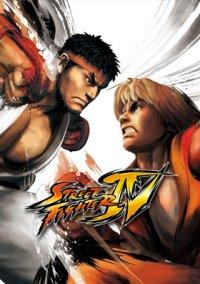 Обложка Street Fighter 4