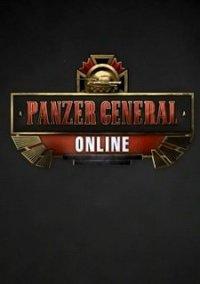 Panzer General Online – фото обложки игры