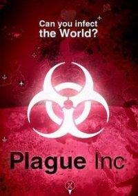 Обложка Plague Inc.