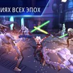 Скриншот Star Wars: Galaxy of Heroes – Изображение 4