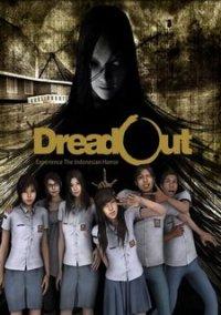 Обложка DreadOut
