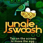 Обложка Jungle Swoosh