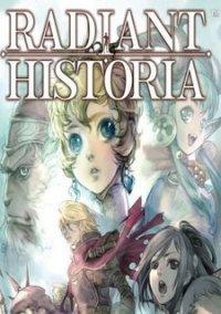 Обложка Radiant Historia