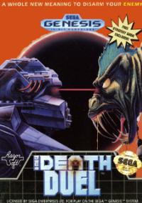 Обложка Death Duel