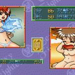Скриншот Sexy Fighter – Изображение 1