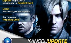 Kanobu.Update (03.10.12)