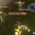 Скриншот Earth Defense Force 2 Portable V2 – Изображение 1