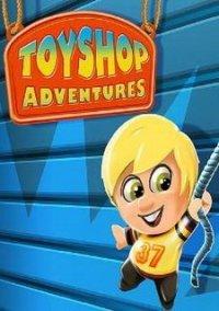 Обложка Toyshop Adventures