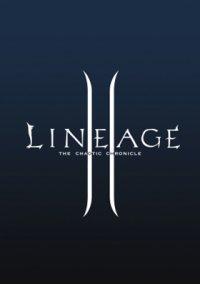 Обложка Lineage 2