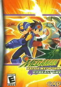 Обложка Mega Man Battle Network 6: Cybeast Gregar