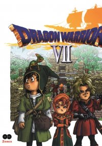 Обложка Dragon Warrior VII