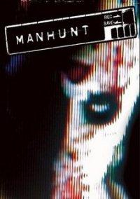 Manhunt – фото обложки игры