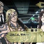 Скриншот Ranko Tsukigime's Longest Day – Изображение 73