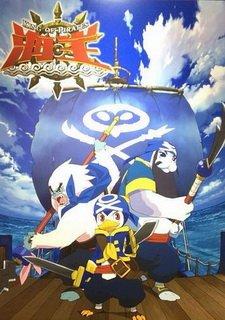 Kaio: King of Pirates