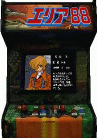 Area 88 – фото обложки игры
