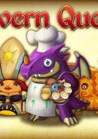 Обложка Tavern Quest