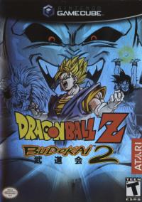Обложка Dragon Ball Z: Budokai 2