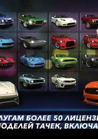 Обложка Fast & Furious: Legacy