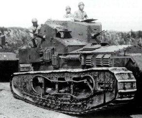 В World of Tanks появится японская бронетехника